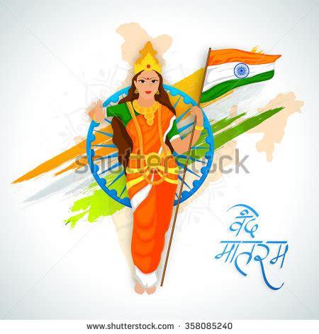 A essay on republic day in hindi